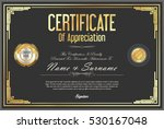 certificate retro design... | Shutterstock .eps vector #530167048