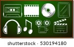 icon design with entertainment... | Shutterstock .eps vector #530194180