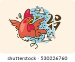 set of roosters  symbol 2017 on ... | Shutterstock .eps vector #530226760