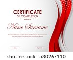 certificate of completion... | Shutterstock .eps vector #530267110