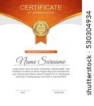 vector certificate template. | Shutterstock .eps vector #530304934