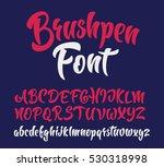 brushpen comic lettering font.... | Shutterstock .eps vector #530318998