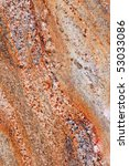 high resolution marble texture | Shutterstock . vector #53033086