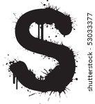 graffiti s   Shutterstock .eps vector #53033377