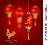 illustration blurred background ... | Shutterstock .eps vector #530348830