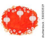 illustration watercolor...   Shutterstock .eps vector #530353519