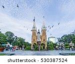 ho chi minh  vietnam   dec 15 ... | Shutterstock . vector #530387524