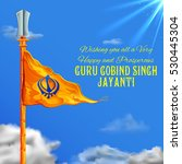 illustration of happy guru... | Shutterstock .eps vector #530445304