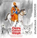 happy guru gobind singh jayanti ... | Shutterstock .eps vector #530445520
