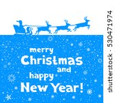 the christmas greetings from...   Shutterstock . vector #530471974