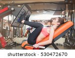 focused strong young... | Shutterstock . vector #530472670