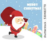 christmas card with santa claus ... | Shutterstock .eps vector #530483770