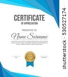 vector certificate template. | Shutterstock .eps vector #530527174