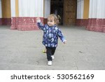 small girl playing on the park | Shutterstock . vector #530562169