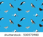 random south american birds... | Shutterstock .eps vector #530573980
