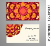business card. vintage... | Shutterstock .eps vector #530584864