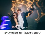 couple having fun at the club.... | Shutterstock . vector #530591890