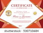 certificate retro design... | Shutterstock .eps vector #530710684