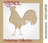 stencil design template.... | Shutterstock .eps vector #530718928