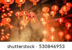 chinese new year lanterns in... | Shutterstock . vector #530846953