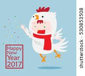 cute new year greeting card... | Shutterstock .eps vector #530853508