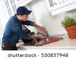 plumber. | Shutterstock . vector #530857948