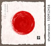 Red Sun Circle   Traditional...