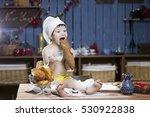 cook a little boy drinking milk | Shutterstock . vector #530922838