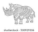 rhinoceros coloring book for... | Shutterstock . vector #530929336