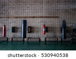 boxing gim with  boxsack | Shutterstock . vector #530940538