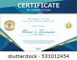 certificate retro design... | Shutterstock .eps vector #531012454