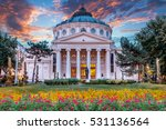 Small photo of Romanian Atheneum, an important concert hall and a landmark in Bucharest, Romania. Sunset colors.