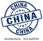 china. stamp. blue round grunge ... | Shutterstock .eps vector #531160534