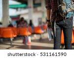 close up select focus man... | Shutterstock . vector #531161590
