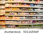 blurred image of vitamin store... | Shutterstock . vector #531165469