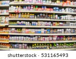blurred image of vitamin store... | Shutterstock . vector #531165493