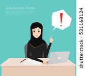arab woman have a problem in... | Shutterstock .eps vector #531168124