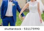 bride and groom are standing in ... | Shutterstock . vector #531175990