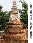 ancient brick temple | Shutterstock . vector #531182680