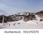 the ski resort of hokkaido...   Shutterstock . vector #531192370