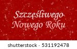 happy new year text in polish ... | Shutterstock . vector #531192478