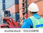 foreman control loading... | Shutterstock . vector #531210898