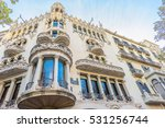 beautiful architecture facade... | Shutterstock . vector #531256744