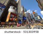 new york city   oct 2  2011 ... | Shutterstock . vector #531303958