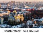 top view of st. vladimir's... | Shutterstock . vector #531407860