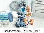Fun Happy Baby Boy  To Wash...