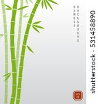 Chinese Bamboo Or Japanese...