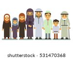 arab happy smiling family... | Shutterstock .eps vector #531470368