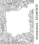 adult colouring book style... | Shutterstock .eps vector #531487870