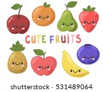 cute and funny set of kawaii... | Shutterstock .eps vector #531489064
